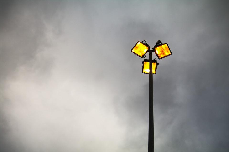 Natriumdampflampe